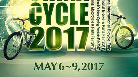 ekletta-cycle